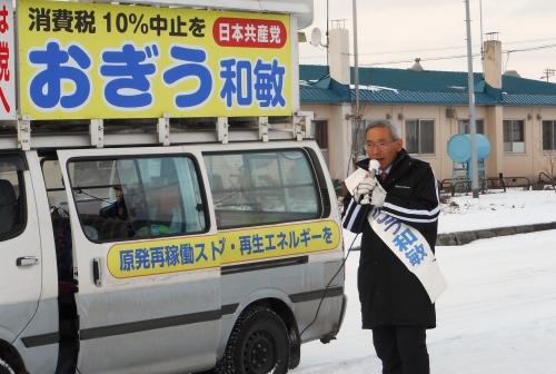 12.10上富良野2