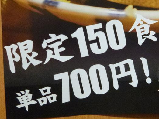 チャーハン王新橋極上チャーハンチャー王セット002