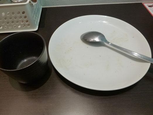 チャーハン王新橋極上チャーハンチャー王セット020