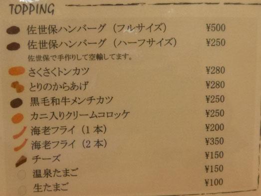 蜂の家銀座本店佐世保カレージャンボシュークリーム010