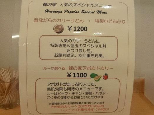 蜂の家銀座本店佐世保カレージャンボシュークリーム012
