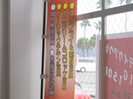 鴨川レストランオリーブでランチ岡村隆史定食009