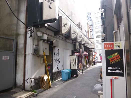 酒亭じゅらく神田店メガ盛りしびれ豚丼003