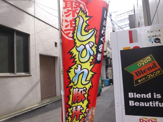 酒亭じゅらく神田店メガ盛りしびれ豚丼005