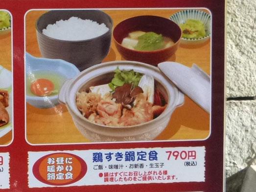 酒亭じゅらく神田店メガ盛りしびれ豚丼010