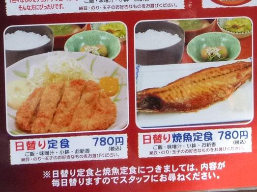 酒亭じゅらく神田店メガ盛りしびれ豚丼011