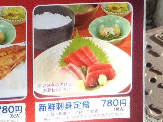酒亭じゅらく神田店メガ盛りしびれ豚丼012