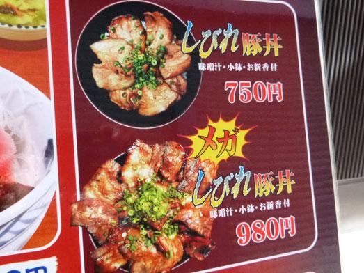 酒亭じゅらく神田店メガ盛りしびれ豚丼013