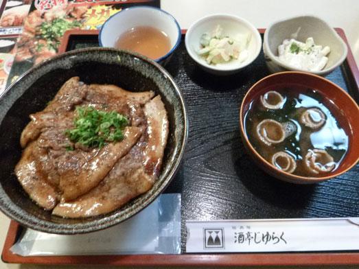 酒亭じゅらく神田店メガ盛りしびれ豚丼015