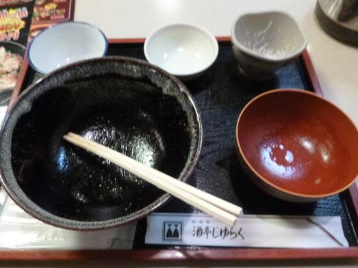 酒亭じゅらく神田店メガ盛りしびれ豚丼020
