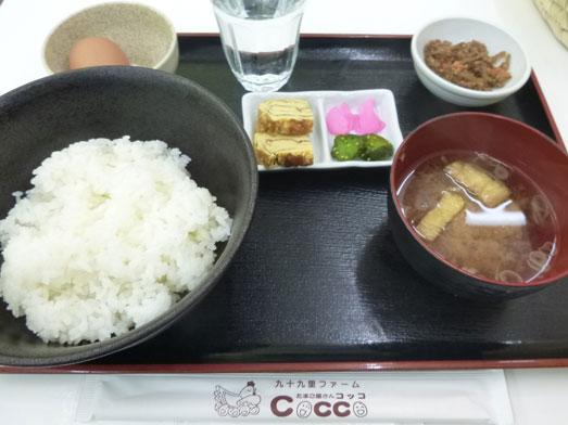 卵かけご飯食べ放題おかわり自由たまご屋さんコッコ001