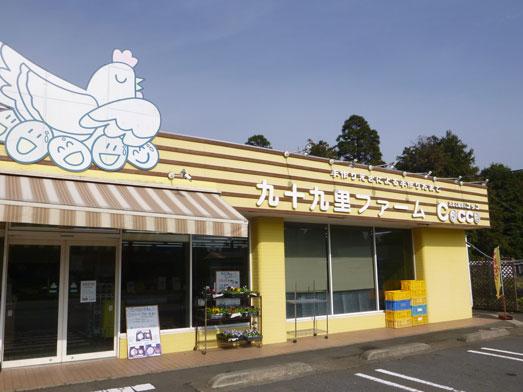 卵かけご飯食べ放題おかわり自由たまご屋さんコッコ003