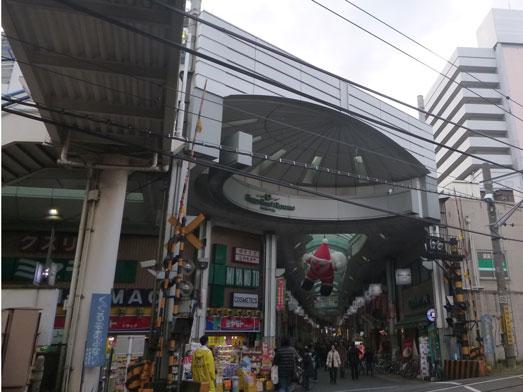 洋包丁大山店でからし焼ランチ大盛り003