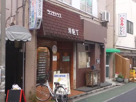 洋包丁大山店でからし焼ランチ大盛り007