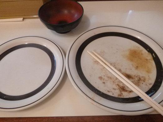 洋包丁大山店でからし焼ランチ大盛り016