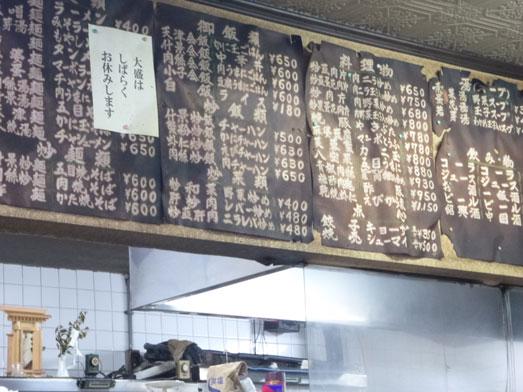 雄華八日市場ランチ中華料理五目やきそば009
