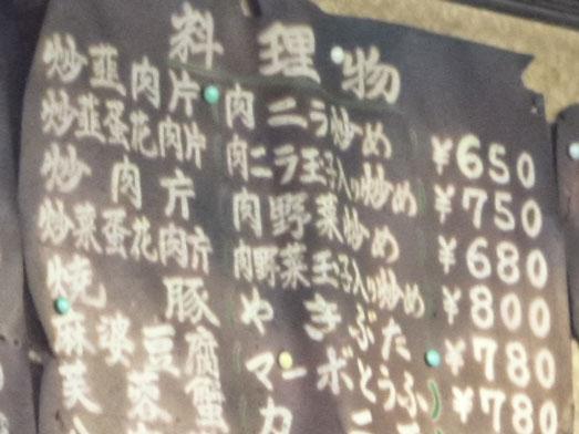 雄華八日市場ランチ中華料理五目やきそば014