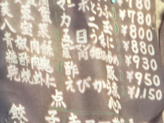 雄華八日市場ランチ中華料理五目やきそば015