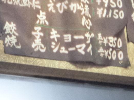 雄華八日市場ランチ中華料理五目やきそば016