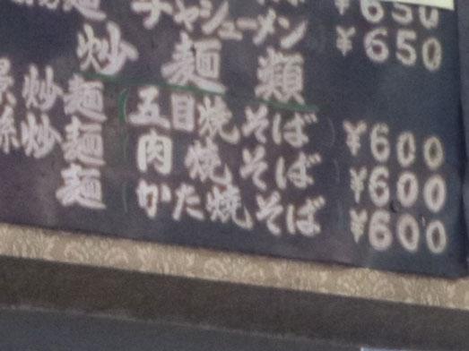 雄華八日市場ランチ中華料理五目やきそば022