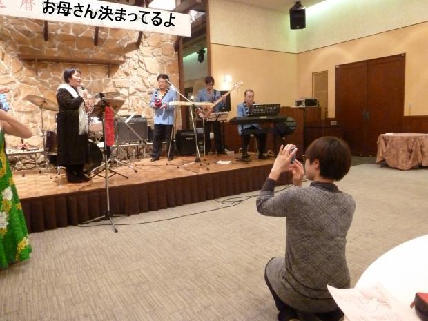 縺頑ッ阪&繧捺アコ縺セ縺」縺ヲ繧九h_convert_20121222172511