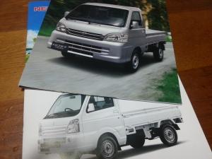 131214軽トラック