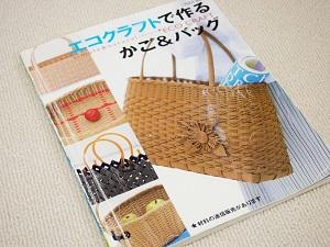3_20121215215106.jpg