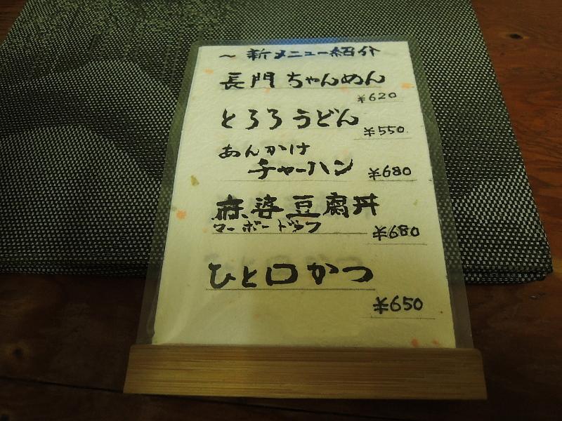 aDSCN0336.jpg