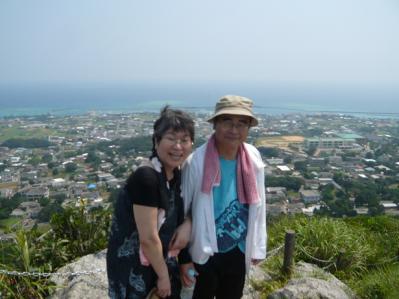 伊江島最高峰