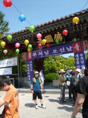 慶州の仏国寺門前、すごい人