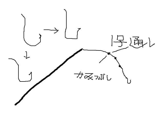 snap_oisiitoyama_2012115173944.jpg