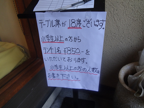 resize33809.jpg