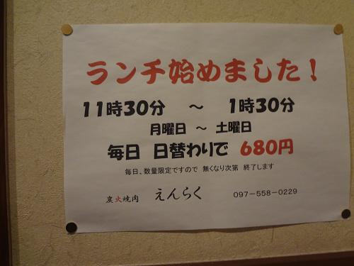 resize34110.jpg