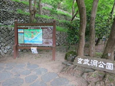 玄武洞公園 (9)