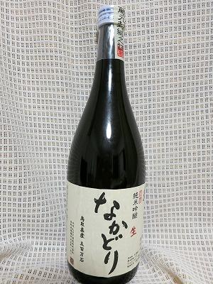千代結び 純米吟醸なかどり  (1)