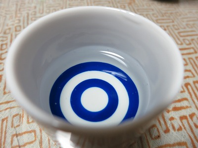 雁木 純米生原酒 (6)