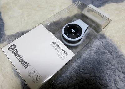 Bluetoothレシーバー(1)