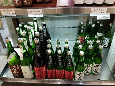 道灌純米生原酒フクノハナ (9)