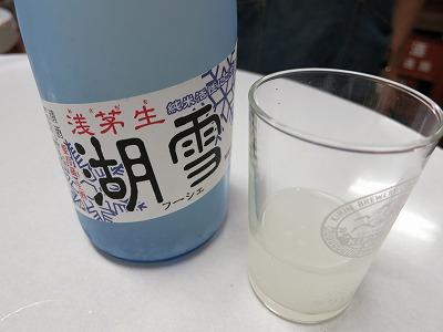 中島南店 (14)
