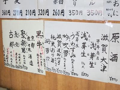 中島南店 (13)