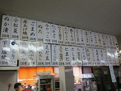 中島南店 (5)