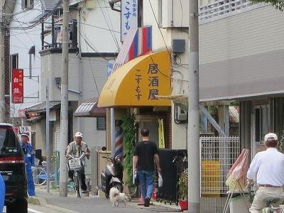 中島南店 (3)