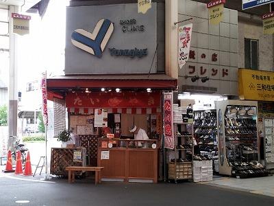 小椋商店 (7)