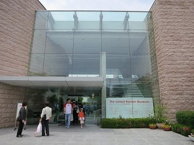 インスタントラーメン発明記念館 (6)