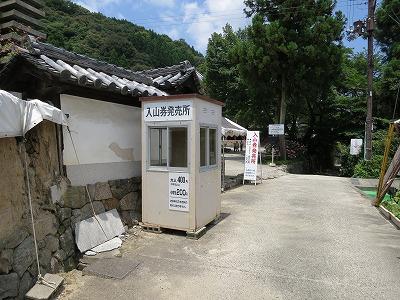 矢田寺 (5)