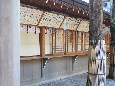 大神神社  (14)