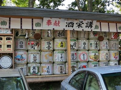 大神神社  (5)