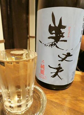 熊澤 (3)