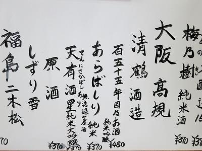 中島南店 (12)