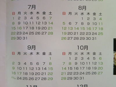 播磨屋本店 (7)